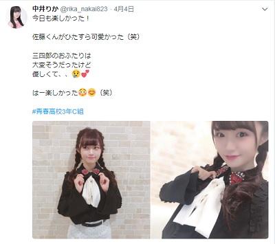 「青春高校 3年C組 木曜日」第4回 4月5日 中井りかツイッター 佐藤