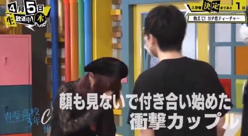 「青春高校 3年C組 木曜日」第4回 4月5日 Sera