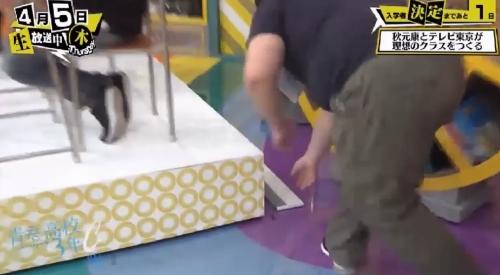 「青春高校 3年C組 木曜日」第4回 4月5日 セットを再度壊す佐藤