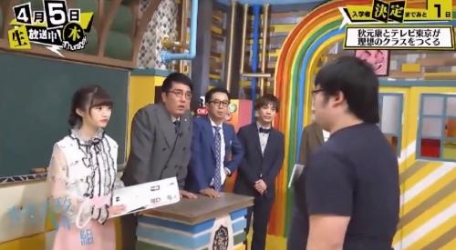「青春高校 3年C組 木曜日」第4回 4月5日 佐藤諒02