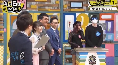 「青春高校 3年C組 木曜日」第4回 4月5日 ポケセラ