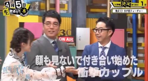 「青春高校 3年C組 木曜日」第4回 4月5日 中井りか
