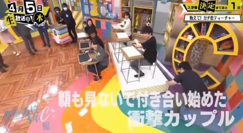 「青春高校 3年C組 木曜日」第4回 4月5日 セットを壊す佐藤