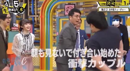 「青春高校 3年C組 木曜日」第4回 4月5日 小木と佐藤