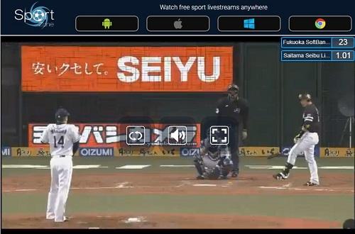 プロ野球中継 無料 ストリーミング 操作方法