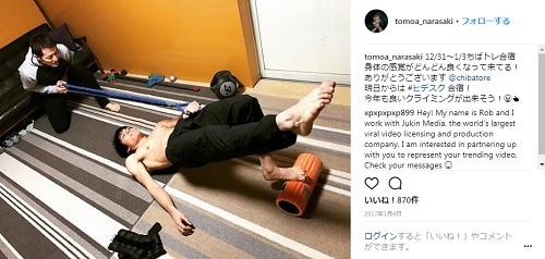 楢﨑智亜のトレーニング方法 インスタグラムからシングルレッグヒップスラスト