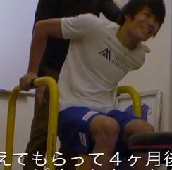 楢﨑智亜のトレーニング方法06