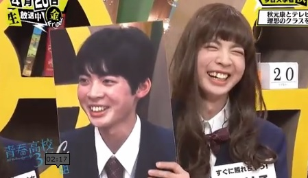 第15回「青春高校 3年C組 金曜日」担任:バナナマン日村 こじはると呼ばれた浅井が変身?