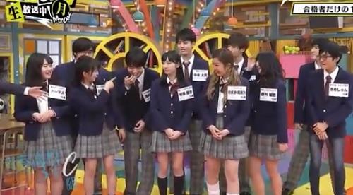 第21回「青春高校 3年C組 月曜日」担任:メイプル超合金 GW特別 ...