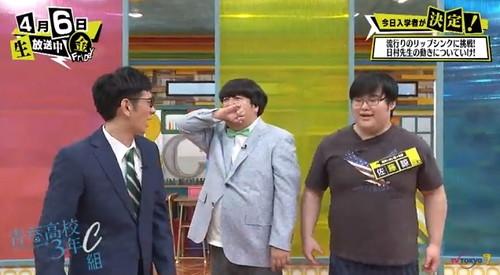 第5回「青春高校 3年C組 金曜日」柴田