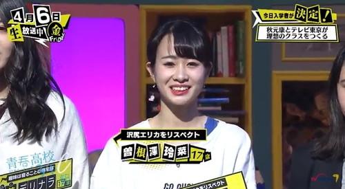 第5回「青春高校 3年C組 金曜日」スピーチ 曽根澤