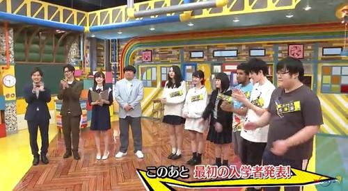 第5回「青春高校 3年C組 金曜日」全体ショット