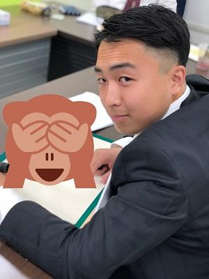 第8回「青春高校 3年C組 水曜日」担任:三四郎 名越青葉のツイッター 出口とアイロン