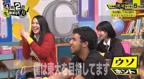 青春高校 3年C組 4月2日 初回放送 爆笑