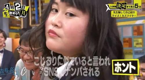 青春高校 3年C組 4月2日 初回放送 振り向く大下美瑠