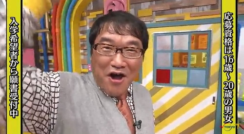 青春高校 3年C組 4月2日 初回放送 竹山先生のポッポー