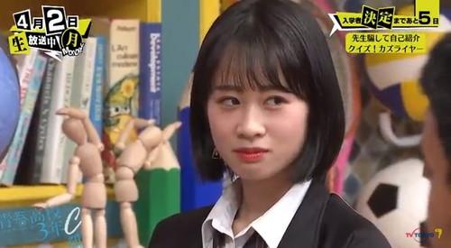 青春高校 3年C組 4月2日 初回放送 メンチを切る曽根澤玲奈02