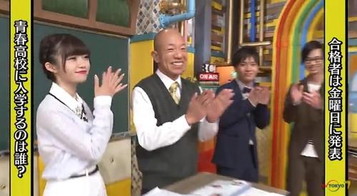 青春高校 3年C組 4月3日 第2回 提供バックの手拍子