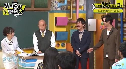 青春高校 3年C組 4月3日 第2回 小峠先生03