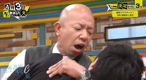 青春高校 3年C組 4月3日 第2回 小峠 vs 佐藤