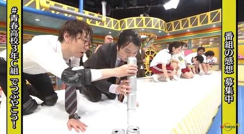 青春高校 3年C組 4月4日水曜日 第3回 缶を積む三四郎の二人