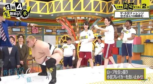 青春高校 3年C組 4月4日水曜日 第3回 ザ・小宮チャレンジ02