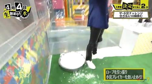 青春高校 3年C組 4月4日水曜日 第3回 塩じゃなくて氷