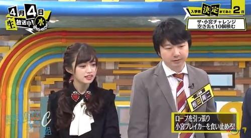 青春高校 3年C組 4月4日水曜日 第3回 NGT48 中井りか