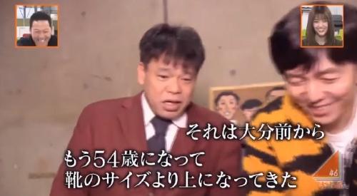 4月4日 第1回 吉本坂46が売れるまでの全記録 ジミー大西 小堀