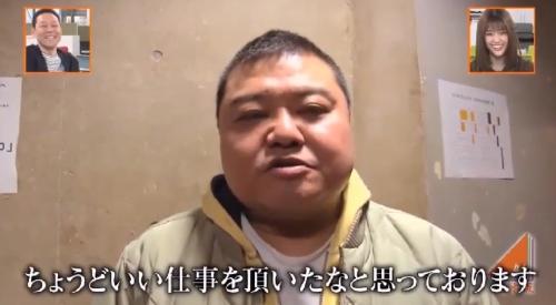 4月4日 第1回 吉本坂46が売れるまでの全記録 川畑泰史