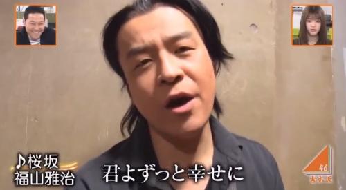 4月4日 第1回 吉本坂46が売れるまでの全記録 大山英雄