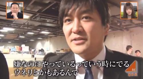 4月4日 第1回 吉本坂46が売れるまでの全記録 平成ノブシコブシ徳井