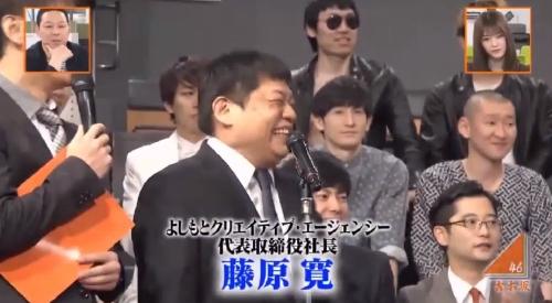 4月4日 第1回 吉本坂46が売れるまでの全記録 藤原寛社長