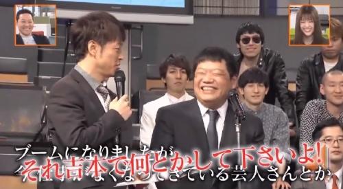 4月4日 第1回 吉本坂46が売れるまでの全記録 藤原寛社長02