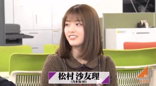 4月4日 第1回 吉本坂46が売れるまでの全記録 乃木坂46 松村沙友理