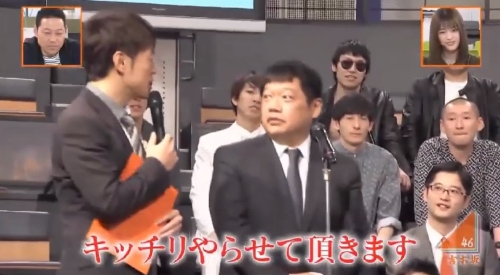 4月4日 第1回 吉本坂46が売れるまでの全記録 藤原寛社長03