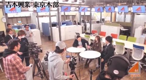 4月4日 第1回 吉本坂46が売れるまでの全記録 吉本興業 東京本部