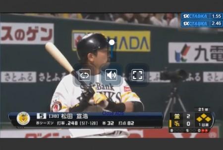 NPB・日本のプロ野球全試合をネットのライブストリーミング中継で完全無料で視聴するには 視聴ページ操作方法