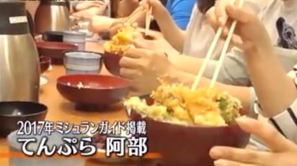 「ソレダメ」フライパンで簡単、天ぷらの作り方!ミシュランシェフ直伝のサクサク天ぷらの裏ワザ 油はね対策も