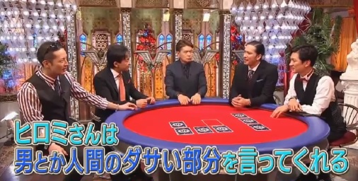 ヒロミは4人になったTOKIOに何を語ったのか?芸能界引退、ツライ時期の過ごし方、ターニングポイントなど