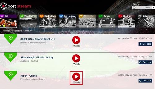 日本代表 サッカー国際親善試合 ネット視聴方法 チャンネル選択方法