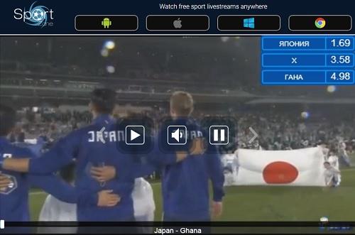 日本代表 サッカー国際親善試合 ネット視聴方法
