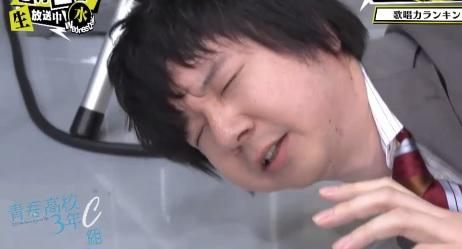 第23回「青春高校 3年C組 水曜日」担任:三四郎 突然のカラオケ企画 最後は相田先生が強烈な一撃でKO