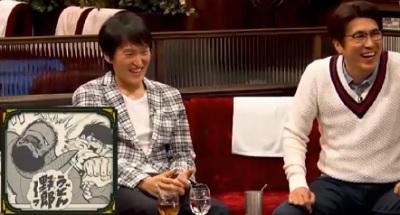 第3回「石橋貴明のたいむとんねる」ゲスト:千原ジュニア あしたのジョー