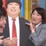 第35回「青春高校 3年C組 金曜日」担任のバナナマン日村が欠席。サプライズ登場したのは森三中 黒沢先生!