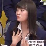 第58回「青春高校 3年C組 水曜日」担任:三四郎 毎回収録後にメンタルがズタボロの中井りか?