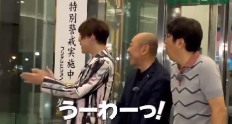 第9回「石橋貴明のたいむとんねる」ゲスト:高橋克実 40年越しのケンメリに大興奮のタカさん