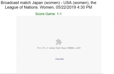 FIVBバレーボール・ネーションズリーグ(女子・男子)の全試合をネットのライブストリーミング放送で無料視聴するには flash playerを有効に