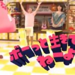 第14回 NHK「チコちゃんに叱られる!」VTRゲストに小沢仁志さん登場で大暴れ?出張用チコちゃんも再登場!