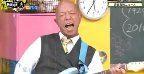 第72回「青春高校 3年C組 火曜日」担任:バイきんぐ小峠 パンクロッカー小峠先生がギター弾き語りで大熱唱!生徒は爆笑の渦?